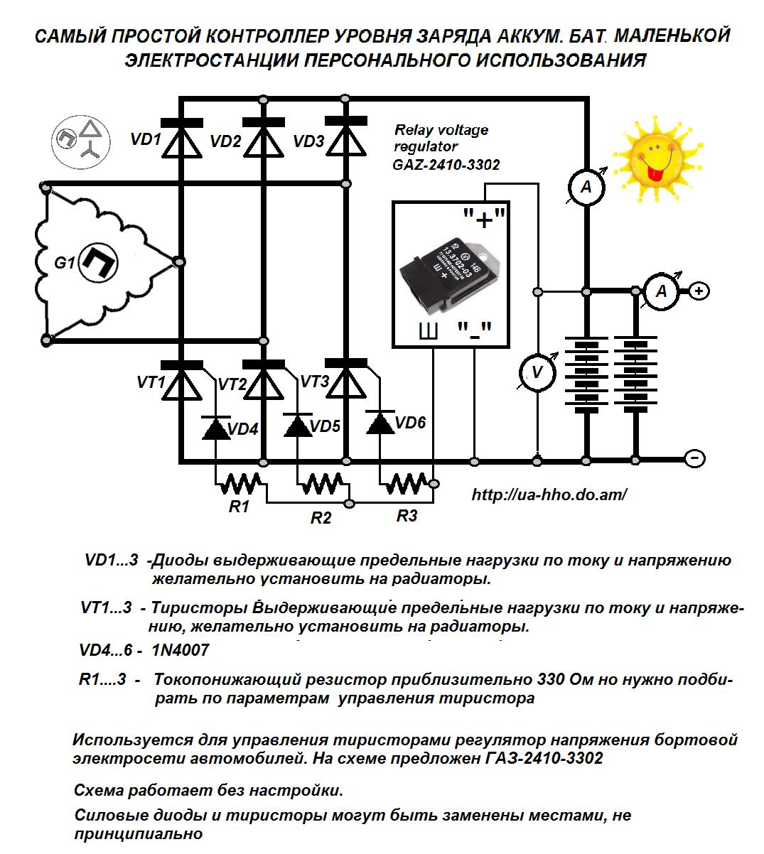Схемы включения кварцевого генератора